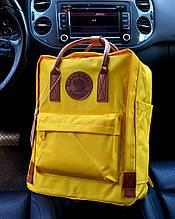 Рюкзак Kanken Classic yellow leather 16 литров портфель канкен класик желтый с кожаными ручками