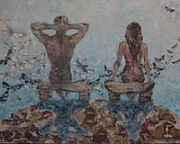 Картина маслом «Сто лет одиночества»