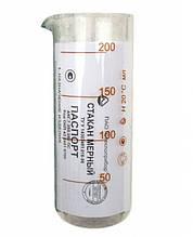 Стакан мірний 200мл. скляний, з паспортом