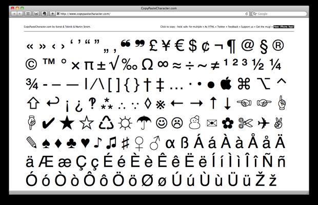 символы на страницу картинки часто охотятся