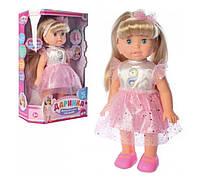 """Кукла """"Даринка"""" 4278 ходит, говорит и поет на украинском языке"""