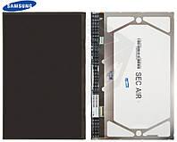 Дисплей (LCD, экран) для Samsung Galaxy Tab 2 10.1 P5100 / P5110, оригинал