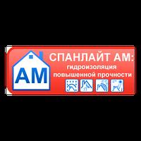 Спанлайт АМ паро-влагозащитная мембрана