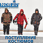 Сумасшедшее поступление от латвийского производителя Norfin!