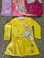 Дитяче плаття КОШЕНЯТА для дівчинки 1-4 роки,колір уточнюйте при замовленні