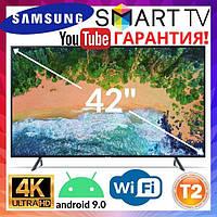 Телевизор Samsung экран 42 дюйма, Телевизор Самсунг 42 дюйма 4к, SMART TV, ANDROID 9,0