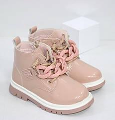 Лаковые ботинки на девочку розовые (26-29 рр.)