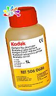KODAK — DENTAL X-RAY DEVELOPER, проявитель для ручной обработки рентгенограмм