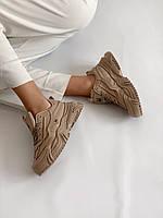Бежеві кросівки, розмір 36