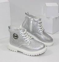 Серебристые ботинки на девочку (27-31 рр.)