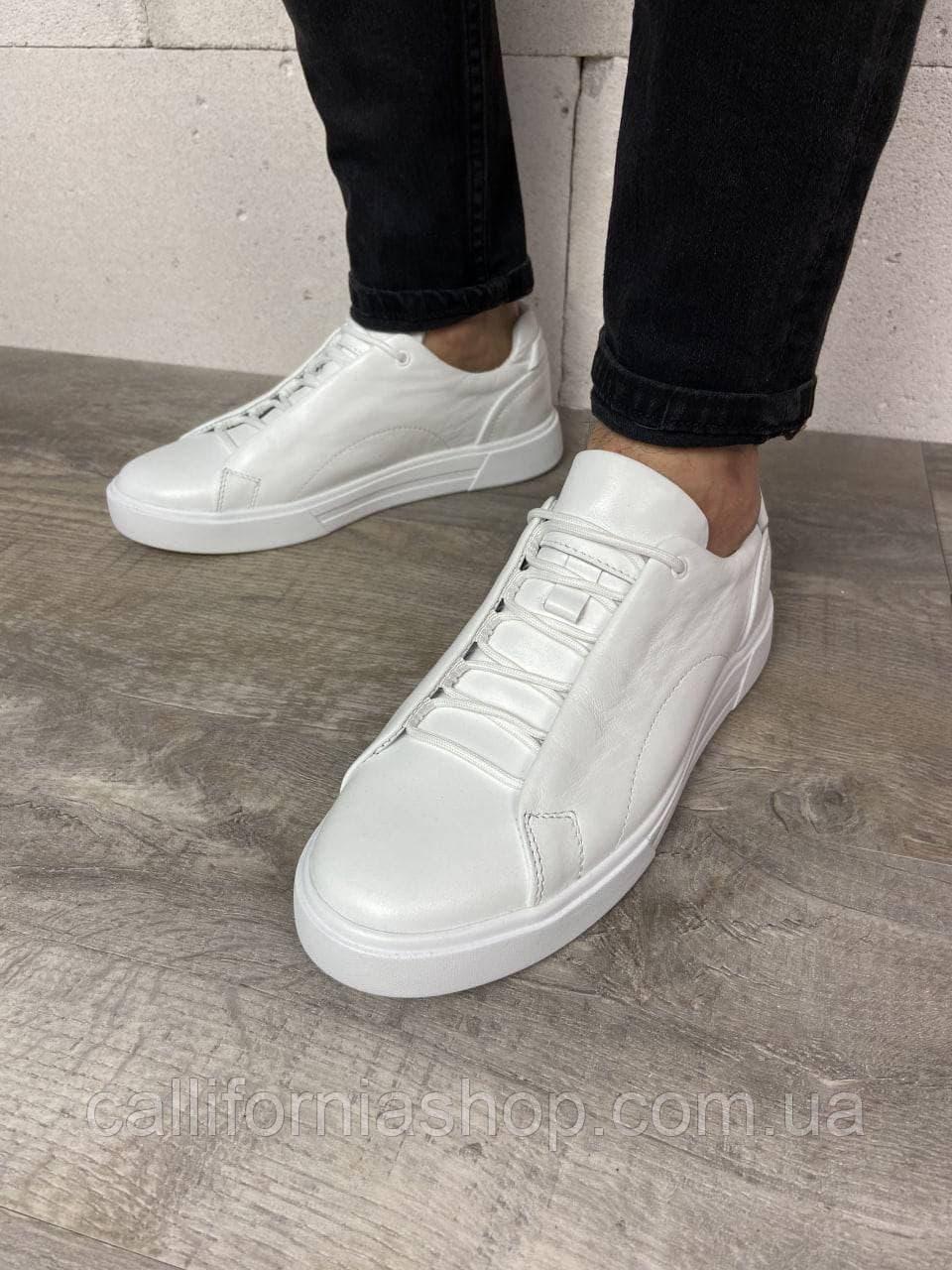 Мужские белые кроссовки кеды из натуральной кожи демисезонные