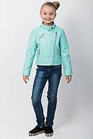"""Модная детская куртка-косуха для девочки с молнией """"Эмми"""" мята, 122"""