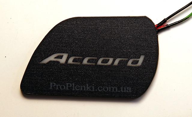 Accord накладки под ручки с подсветкой