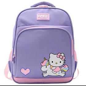 Рюкзак детский Baby Сиреневый (0002)