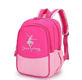 Рюкзак детский Ballerina Розовый (0008)
