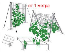 Сетка для вьющихся растений  пластиковая на метраж 1,8 м ширина