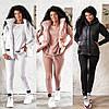 Спортивний жіночий костюм трійка білий, фрез, чорний