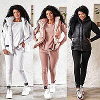 Спортивний жіночий костюм трійка білий, фрез, чорний, фото 1