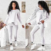 Спортивный женский костюм тройка белый, фото 1