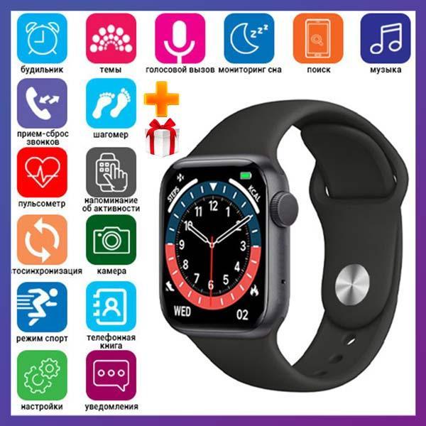 Смарт годинник Фітнес браслет трэккер Smart Watch NK03 пульсометром тонометром IP67 чорні + Подарунок