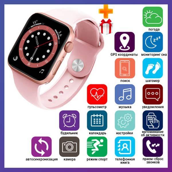Смарт годинник Фітнес браслет трэккер Apl Watch M44 пульсометром тонометром магнітна зарядка рожеві + Подарунок