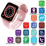 Смарт годинник Фітнес браслет трэккер Apl Watch M44 пульсометром тонометром магнітна зарядка рожеві + Подарунок, фото 8