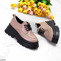 Модные бежевые Vison женские туфли мартинсы на утолщенной подошве