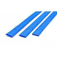 Термоусадочна трубка 10мм/5мм 1м синя, 10шт Technics 10-658 | термоусадочная синяя