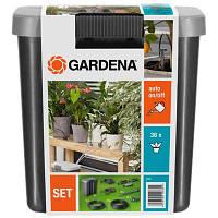 Комплект для полива Holiday с контейнером для воды Gardena (1266)