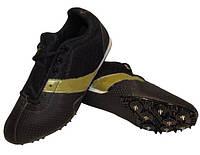 Шиповки беговые Nike OB-6088
