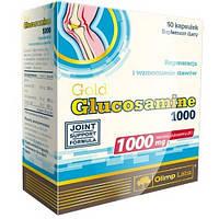 GLUCOSAMINE 1000 120таб