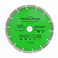 """Алмазний диск """"SEGMENT"""", 125мм, Resource 22-821 Spitce // Алмазный диск """"SEGMENT"""", Resource"""