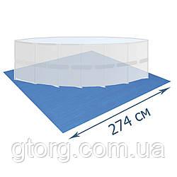Підстилка для басейну Bestway 58000, 274 х 274 см, квадратна