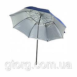 """Зонт пляжний IntexPool MH-2712, система """"Антиветер"""", 162 см, синій"""