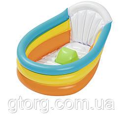 Дитячий надувний басейн Bestway 51134, 76 х 48 х 33 см, з термометром