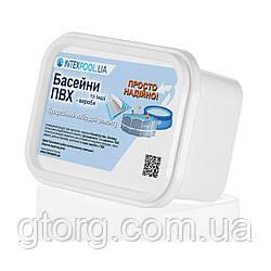 Ремонтный набор MAX IntexPool 33390 для бассейнов (каркасных, надувных)
