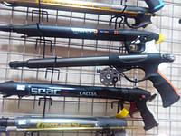 Ружье для подводной охоты Pelengas 45 см