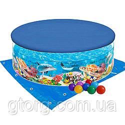 Уцінка! Басейн дитячий надувний Intex 58472-01 (Stock) «Океанський риф», 244 х 46 см