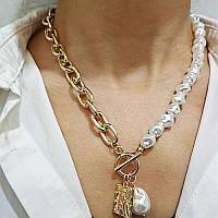 Стильне намисто Ланцюг і перлини