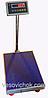 Товарные весы ВПЕ-Центровес-405-СМ1 300кг (400х500мм), фото 3