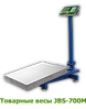Товарные весы Jadever JBS-700М_60кг (400×500мм), фото 2