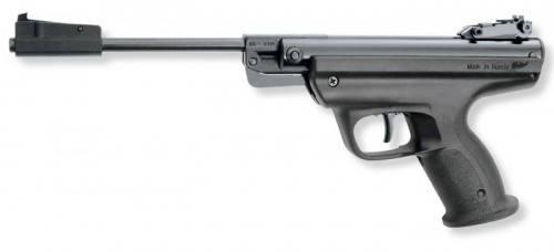 Пневматический пистолет МР-53М, фото 2