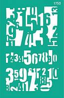 "Трафарет самокл. фоновый ""Цифры"" 13*20 см, №1750"