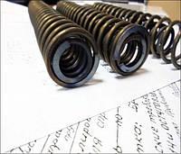 Производство пружин сжатия, растяжения, кручения, конические пружины, тарельчатые пружины