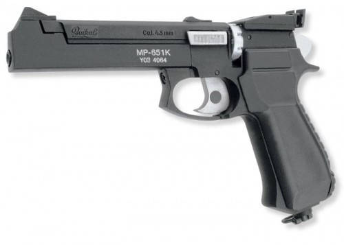 Пневматический пистолет  МР-651К, фото 2
