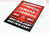 """Наклейки набор 13шт """"Yamaha/Dunlop"""" красные 5997 (23х32см) (502240)"""