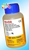 KODAK — DENTAL X-RAY FIXER, фиксаж для ручной обработки рентгенограмм