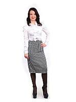 Женская юбка черно-белая