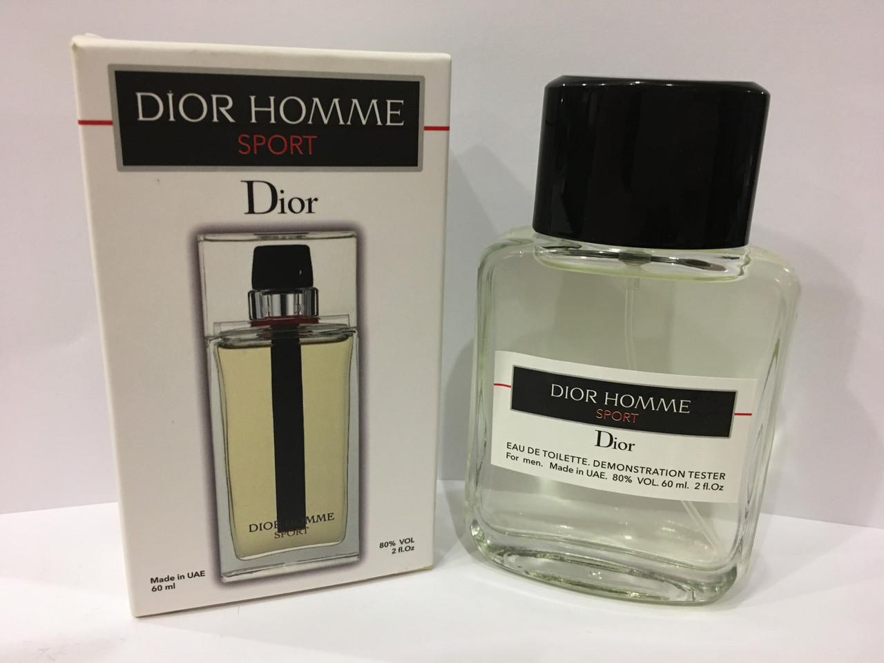 Мужские духи мини тестер Dior Homme Sport 2017 DutyFree 60 мл (Диор Хомм Спорт)