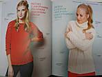 Гениальные свитеры, пуловеры, кардиганы. Энциклопедия-конструктор, фото 3